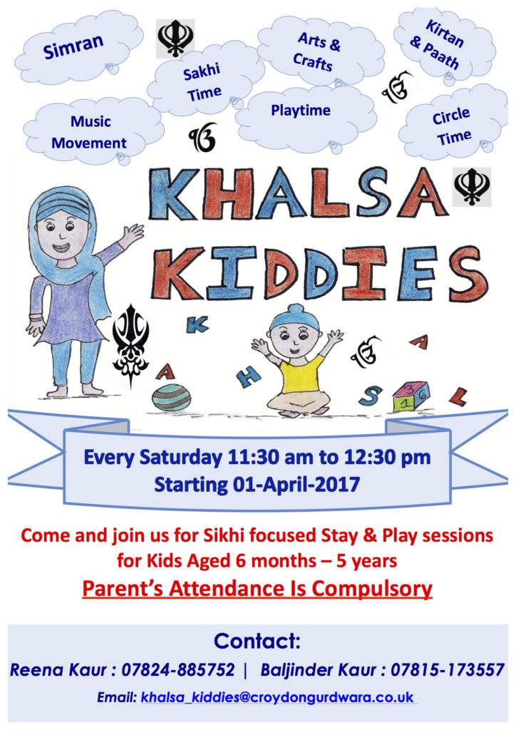 Khalsa_Kiddies