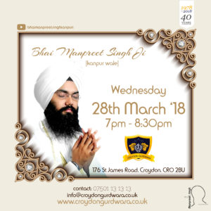 ManpreetSingh_28March2018
